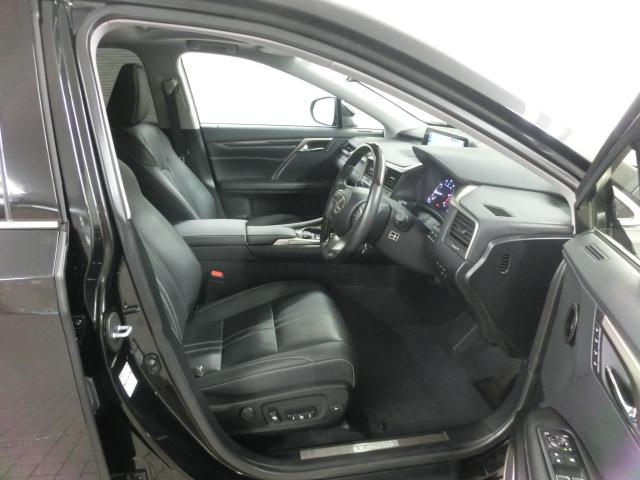 RX200tVerL